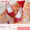 新娘褂鞋 | Repetto x褂皇香港 | 法式浪漫魅力 x 中式豪華氣派